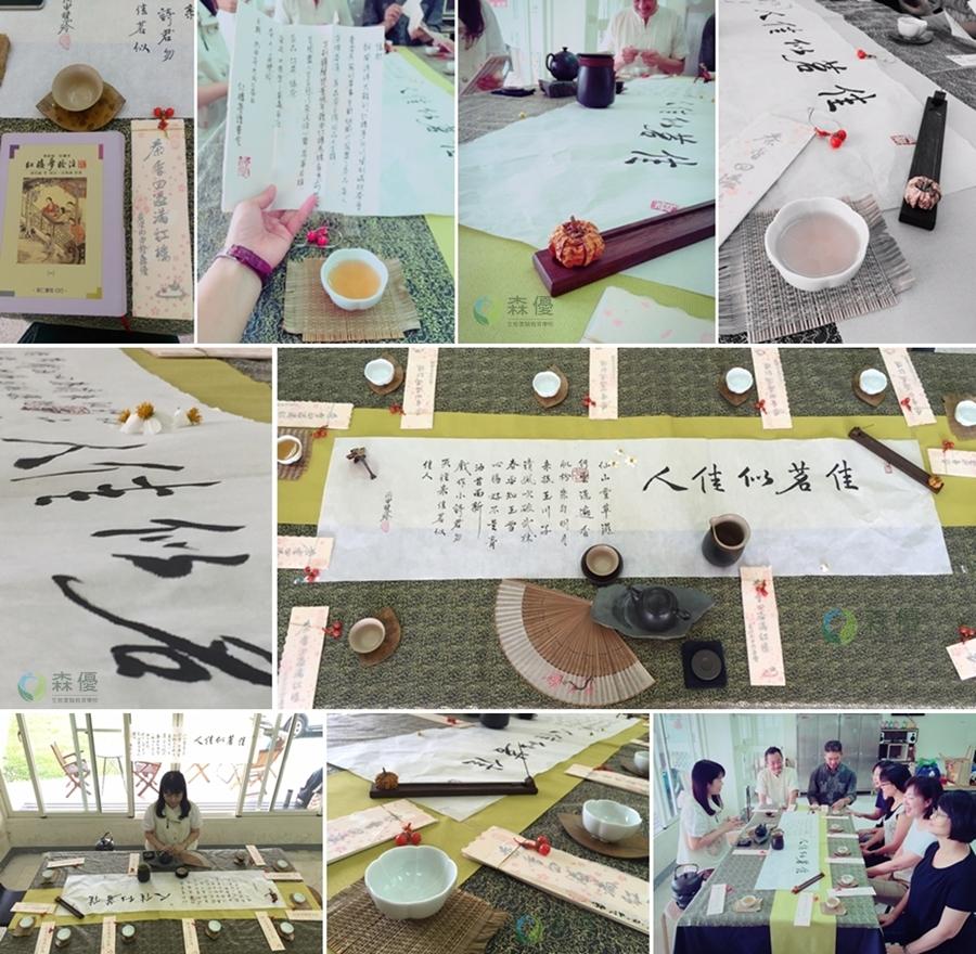 森優生態實驗教育學校-105學年『校園書香活動』(一)紅樓說茶趣